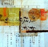 Japan Ephemera 3 by Julia Bond, Artist Print, Collage,glycerene print, found materials.